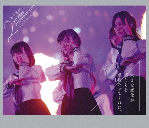 乃木坂46 2ND YEAR BIRTHDAY LIVE 2014.2.22 YOKOHAMA ARENA<通常盤> Blu-ray Disc