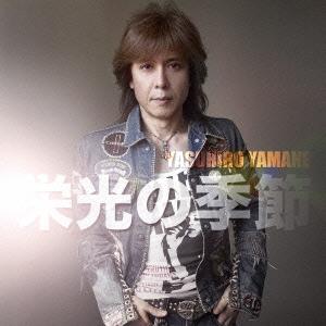 山根康広/栄光の季節 c/w VELVET MOON RIDER [CD+DVD][WEE-001]