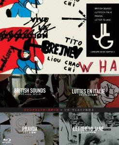 ジャン=リュック・ゴダール/ジャン=リュック・ゴダール+ジガ・ヴェルトフ集団 Blu-ray BOX deux [IVBD-1075]