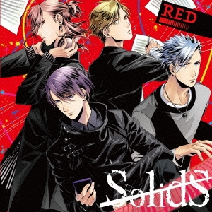 SolidS ユニットソングシリーズ COLOR [-RED-] CD