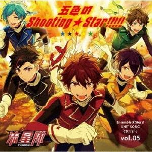 流星隊/あんさんぶるスターズ! ユニットソングCD 2nd vol.05 流星隊[FFCG-0037]