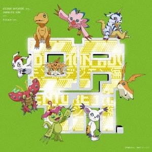 デジモンアドベンチャー tri.キャラクターソング「デジモン編」<通常盤>[NECA-30339]