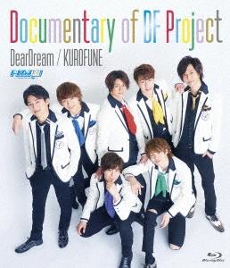 2.5次元アイドル応援プロジェクト『ドリフェス!』 Documentary of DF Project Blu-ray Disc