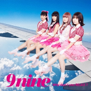 9nine/Why don't you RELAX? [CD+DVD]<初回生産限定盤>[SECL-2149]