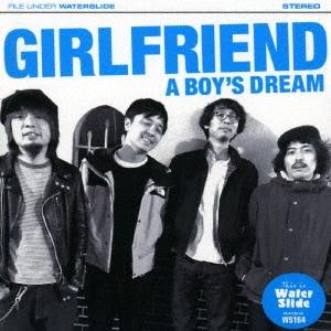 GIRLFRIEND (J-Pop)/A BOY'S DREAM[WS-164]
