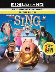 ガース・ジェニングス/SING/シング [4K ULTRA HD + Blu-rayセット][GNXF-2217]