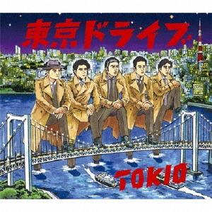 東京ドライブ<通常盤> 12cmCD Single