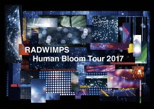 RADWIMPS LIVE Blu-ray Human Bloom Tour 2017 [Blu-ray Disc+2CD+豪華フォトブックレット]<完全生産限 Blu-ray Disc