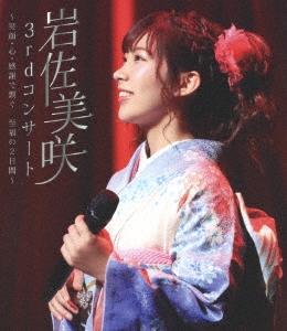 3rdコンサート ~笑顔・心・感謝で繋ぐ…至福の2日間~ Blu-ray Disc