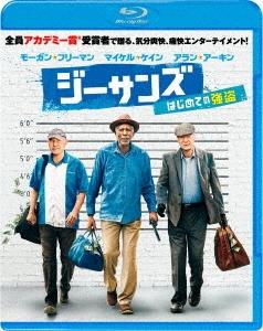 ザック・ブラフ/ジーサンズ はじめての強盗 [Blu-ray Disc+DVD] [1000695172]