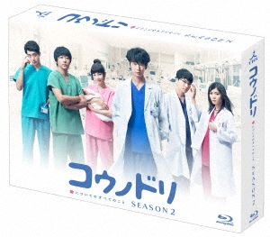 コウノドリ SEASON2 Blu-ray BOX Blu-ray Disc
