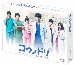 コウノドリ SEASON2 Blu-ray BOX Blu-ray Disc