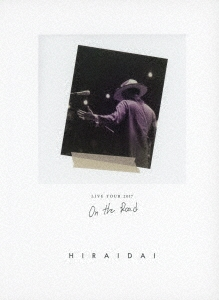LIVE TOUR 2017 ON THE ROAD [DVD+2CD] DVD