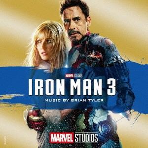 Brian Tyler/アイアンマン3 オリジナル・サウンドトラック[UICY-15718]