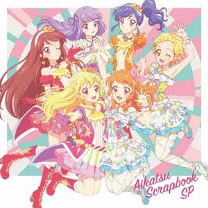 スマホアプリ『アイカツ!フォト on ステージ!!』ミニアルバム AIKATSU SCRAPBOOK SP CD