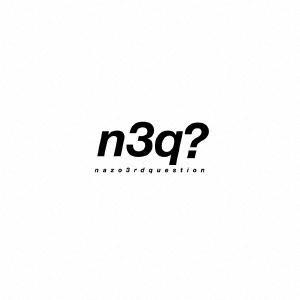 n3q?/nazo3rdquestion[DDCZ-2204]