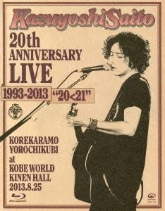 斉藤和義/斉藤和義 20th ANNIVERSARY LIVE 1993-2013