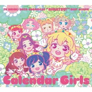 TVアニメ/データカードダス『アイカツ!』ベストアルバム Calendar Girls