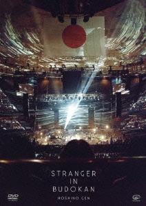 STRANGER IN BUDOKAN<通常盤>
