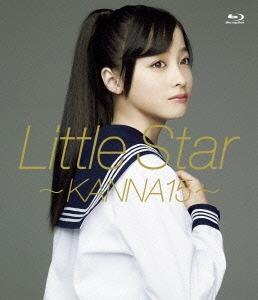 橋本環奈/Little Star ~KANNA15~ [YRXS-90000]
