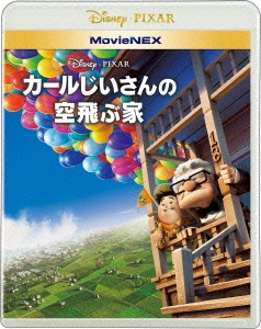 カールじいさんの空飛ぶ家 MovieNEX [Blu-ray Disc+DVD] Blu-ray Disc