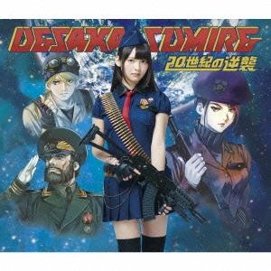 上坂すみれ/20世紀の逆襲 [CD+Blu-ray Disc] [KICS-93336]