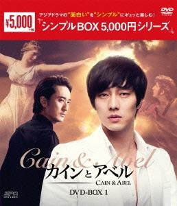 ソ・ジソブ/カインとアベル DVD-BOX1 [OPSD-C150]