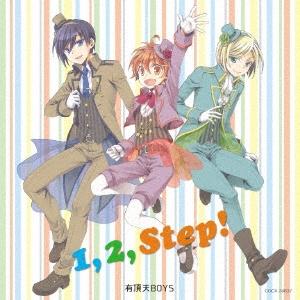 有頂天BOYS/1,2,Step![COCX-39637]