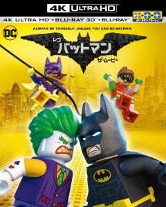 ウィル・アーネット/レゴ バットマン ザ・ムービー <4K ULTRA HD&3D&2D ブルーレイセット>(3枚組/デジタルコピー付)<初回仕様版> [1000649899]