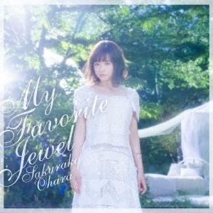 マイ フェイバリット ジュエル (B) [CD+DVD]<初回限定盤>