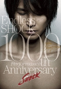 Endless SHOCK 1000th Performance Anniversary [3Blu-ray Disc+ブックレット+ピンナップセット]<初回限定盤>
