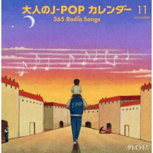斉藤和義/大人のJ-POPカレンダー 365 Radio Songs 11月 家族 [VICL-64827]