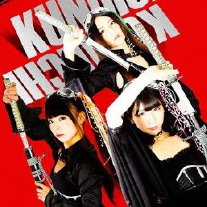 Mystic Mode/KUNOICHI KUNOICHI[BMXR-10006]