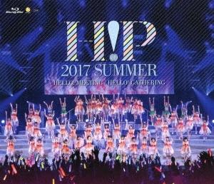 Hello! Project 2017 SUMMER~HELLO! MEETING ~ Hello! Project 2017 SUMMER ~ HELLO! GATHERING~