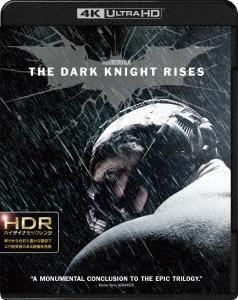 ダークナイト ライジング [4K Ultra HD Blu-ray Disc+2Blu-ray Disc] Ultra HD