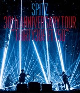 "SPITZ 30th ANNIVERSARY TOUR ""THIRTY30FIFTY50""<通常盤> Blu-ray Disc"