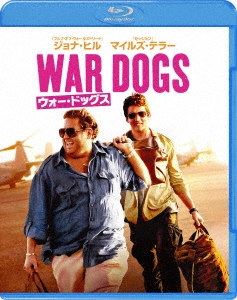 ウォー・ドッグス Blu-ray Disc