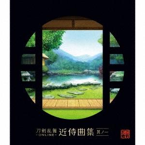 刀剣乱舞-ONLINE-近侍曲集 其ノ一 CD