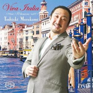 ヴィヴァ・イタリア!