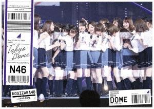 真夏の全国ツアー2017 FINAL! IN TOKYO DOME<通常盤> DVD