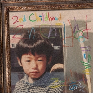KOJOE/2nd Childhood[PCD-25268]