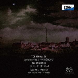 チャイコフスキー:交響曲 第6番 「悲愴」、ラフマニノフ:交響詩「死の島」 SACD Hybrid