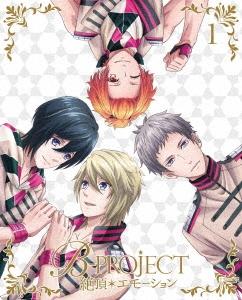 B-PROJECT 絶頂*エモーション 1 [Blu-ray Disc+CD]<完全生産限定版> Blu-ray Disc