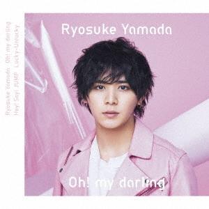 Oh! my darling/Lucky-Unlucky [CD+DVD+ブックレット]<初回限定盤2> 12cmCD Single