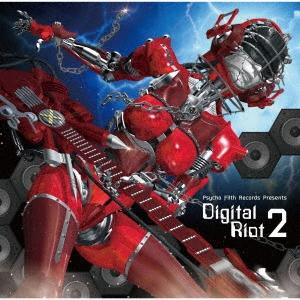OZIGIRI/Digital Riot 2[PFEX017]