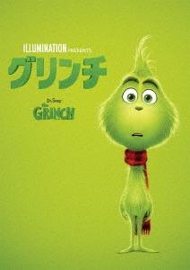 グリンチ DVD