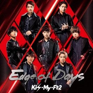 Edge of Days [CD+DVD]<初回盤B> 12cmCD Single