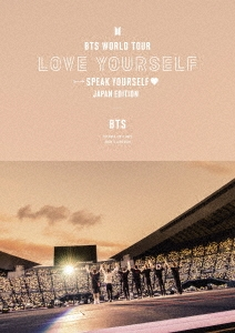 BTS WORLD TOUR 'LOVE YOURSELF: SPEAK YOURSELF' - JAPAN EDITION [2DVD+フォトブックレット]<通常盤 DVD