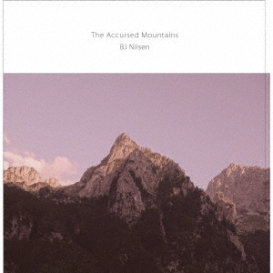 The Accursed Mountains CD
