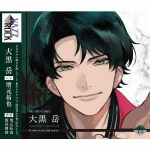 「VAZZROCK」bi-colorシリーズ2ndシーズン12「大黒岳-hematite×amethyst-」 CD